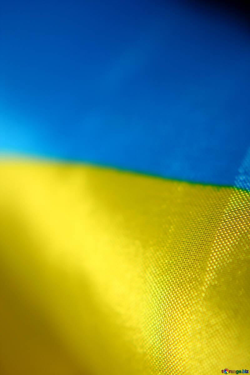 Ukrainian background №36244
