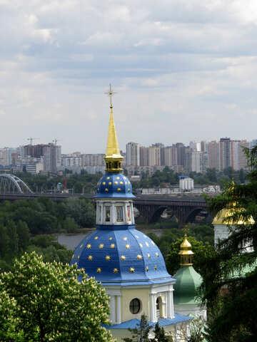 Kyiv №37307