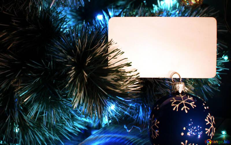 Задник для поздравления новый год и рождество №37843