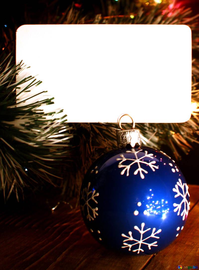 Рождественское приглашение задник №37842