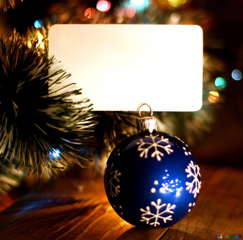 Einladung zur Silvester-Party zurück №37840
