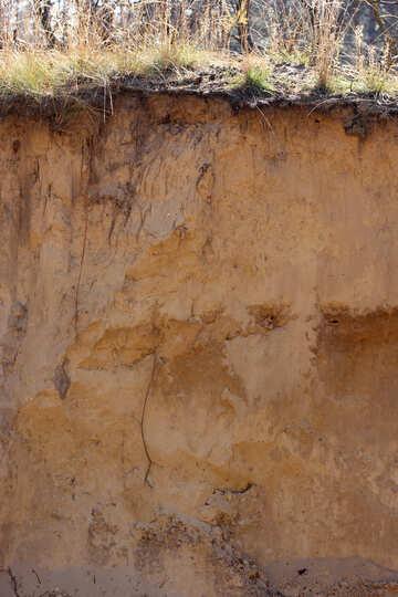 Sandy slope №38510