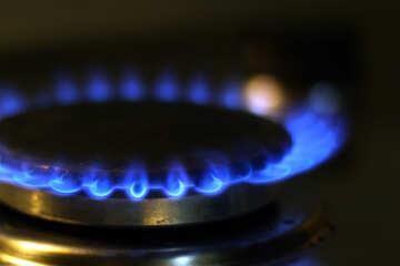 Gas №38483