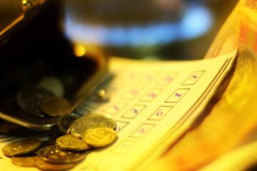 Big bills for gas №38449