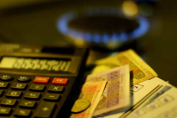 Gas tariffs №38456
