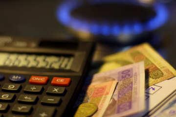 Gas tariffs №38457