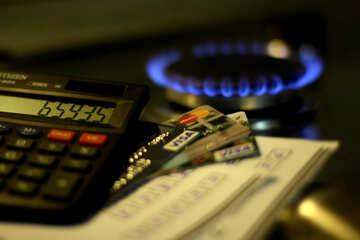 Gas bills №38475