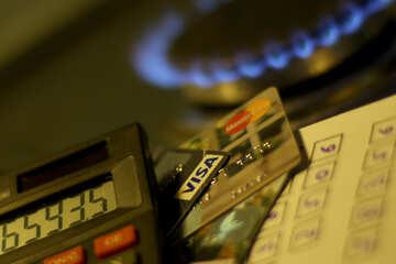 Gas Wechsel №38476