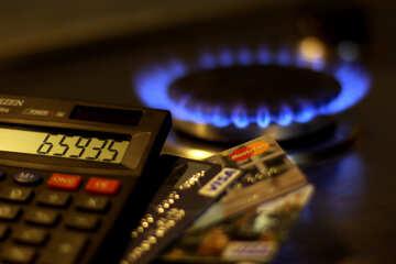 Gas tariffs №38478