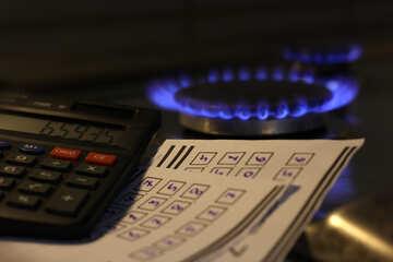 Gas Wechsel №38468