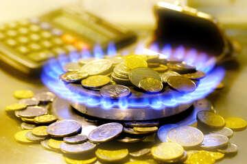 Тариф газ №38433