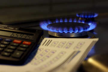 Gas tariffs for the population №38466