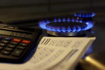 Gas-Tarife für die Bevölkerung №38466