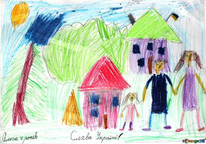 Disegno Di Un Bambino : Disegni di case per bambini disegno di un bambino per la saldatura