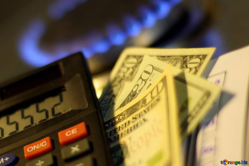 Costos de energía №38462