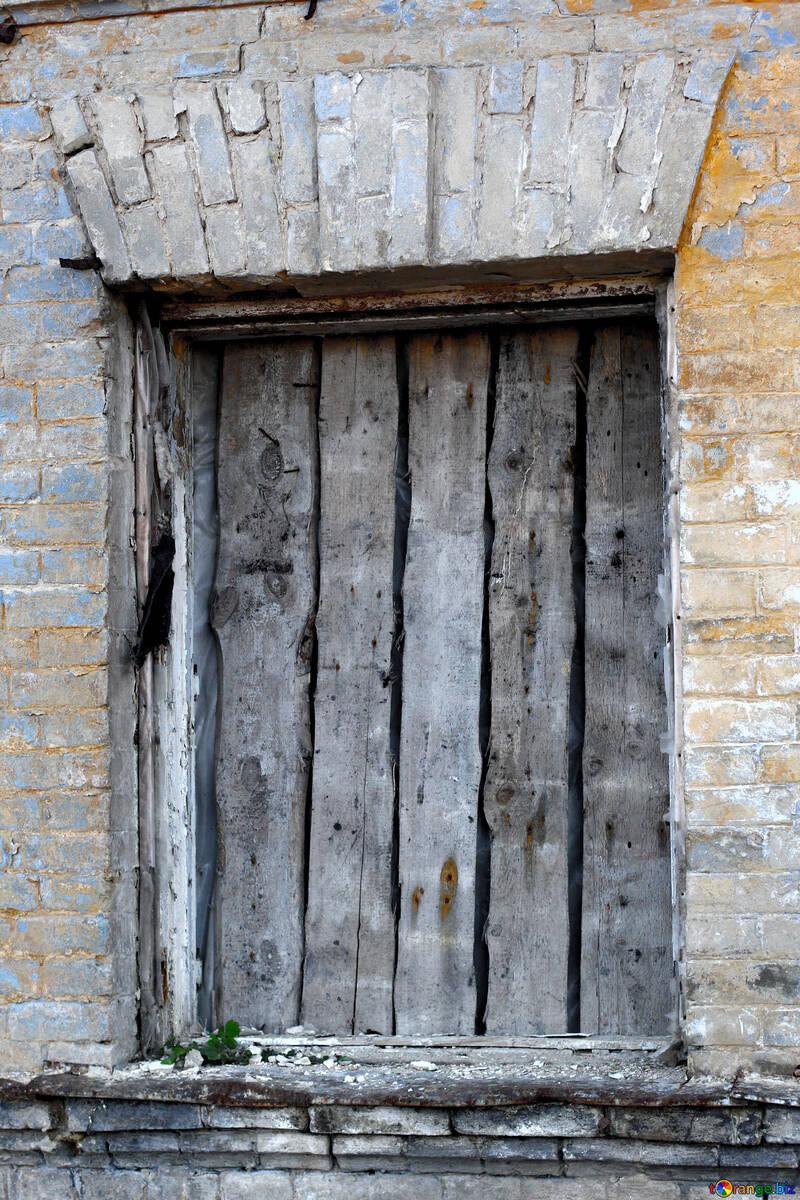 Fenster erzielte Bretter №38596