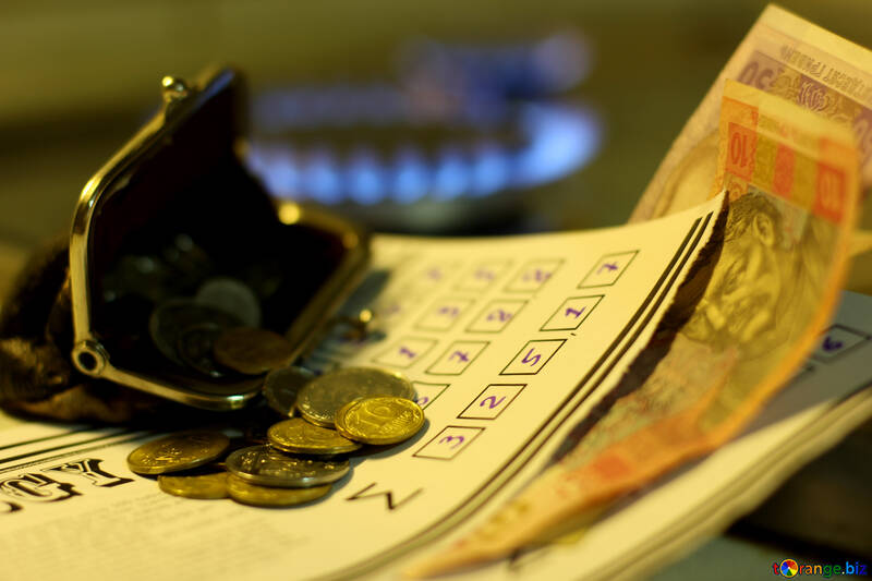 Pension rates gas services №38447