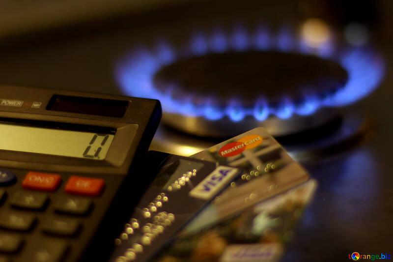 Die Kosten für gas №38479