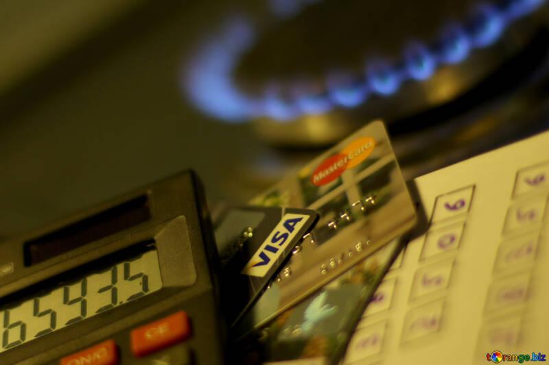 Gas bills №38476