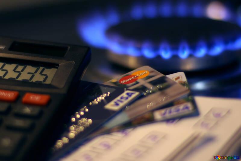Zahlung für gas №38474