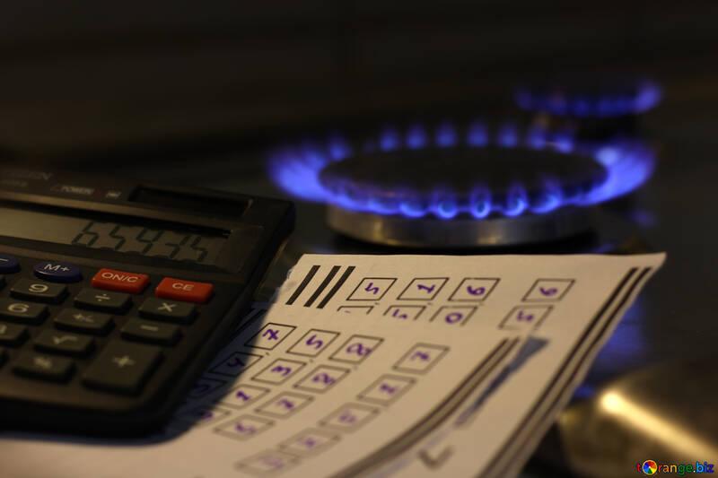 Gas bills №38468