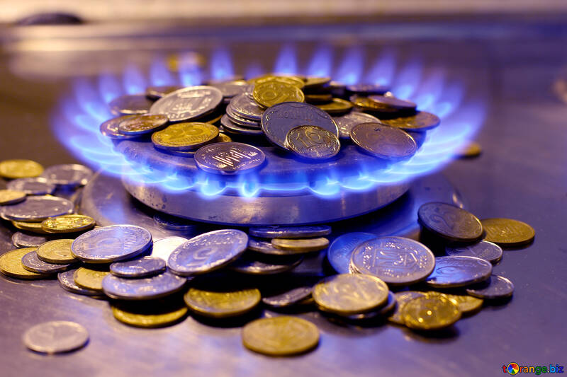 Gas money №38437
