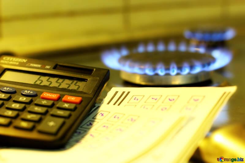 Gas saving №38470