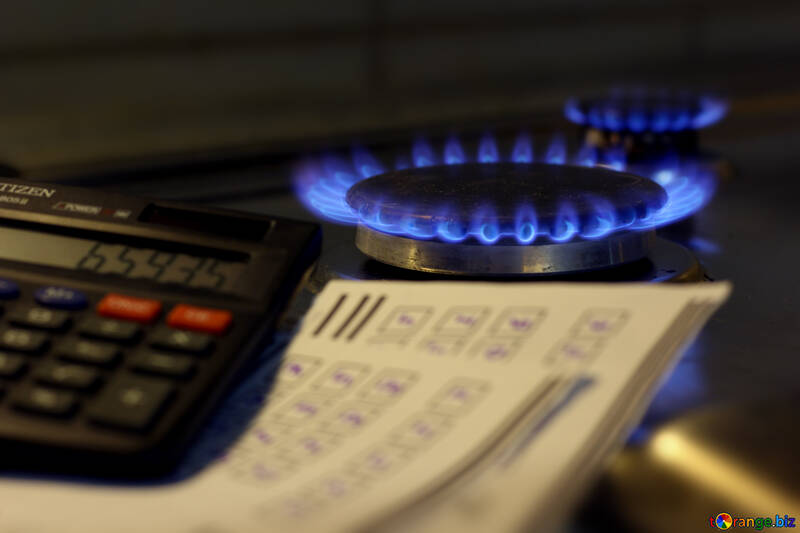 Tariffe del gas per la popolazione №38466