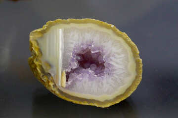 Agate with Amethyst №39497