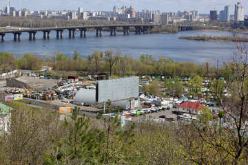 Kiev Dnipro №39867