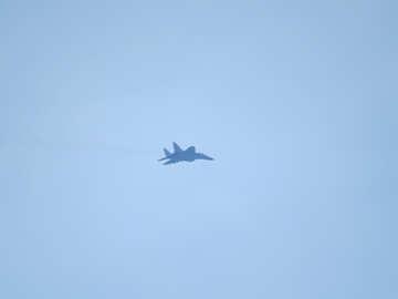 Aerei militari in volo №39262