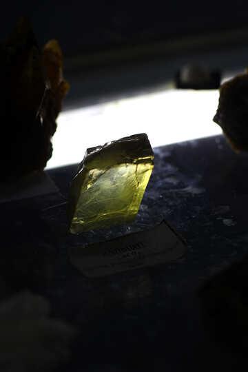 Calcite №39506