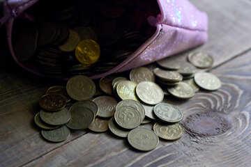 Small Ukrainian money №39029