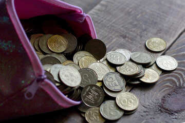 Ukrainian small money №39033
