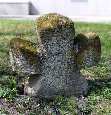 Stone grave cross №39856