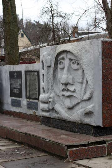 Monumento de guerra soviético №39044
