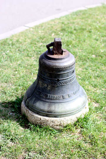 Древний колокол №39853
