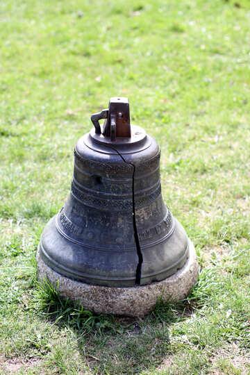 Broken Bell №39852