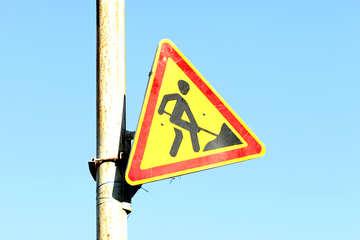 Il cartello stradale №39618