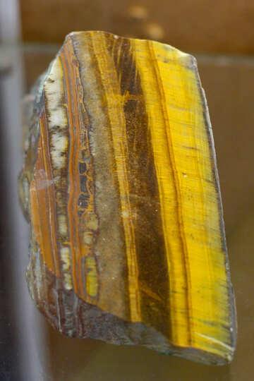 Mineral slice №39460