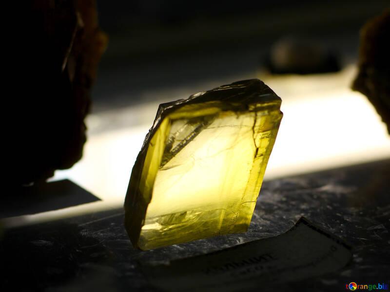 Calcite  №39507