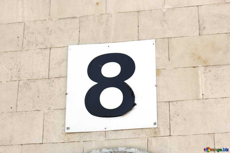 El numero ocho signo puntero №39617