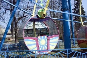 Park von Anziehungskräfte №4547