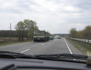 Overtaking.Released in Stirn. №4885