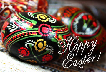 Congratulations on Easter №4304