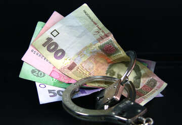 Financial crime. UAH, handcuffs. №4707