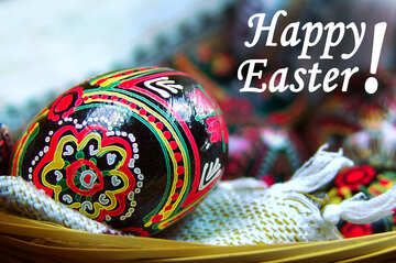 Happy Easter card №4305