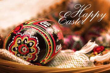 Cartolina: Pasqua felice №4295