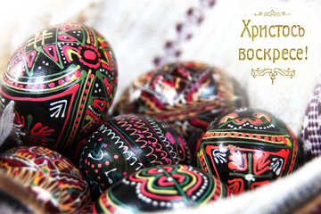 Easter card №4307