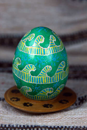 Easter egg. Symbol wave. The victory of life over death. №4371